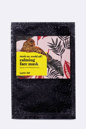 Limited Edition Calming Face Mask