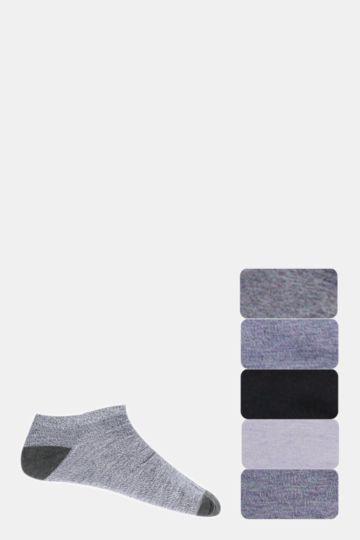 5 Pack Socks