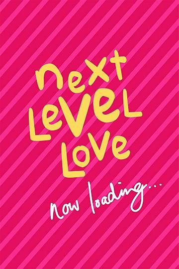 Next Level Love Gift Voucher