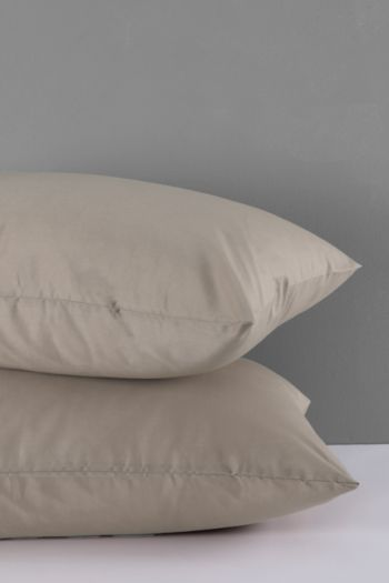 200 Thread Count King Size Pillowcase