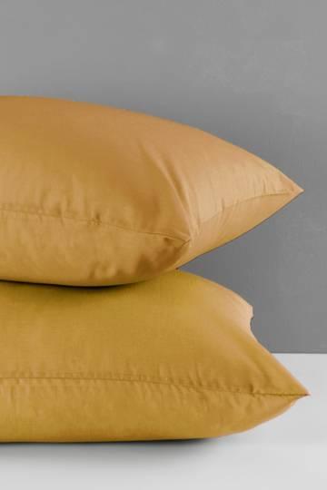 200 Thread Count King Size Pillowcase