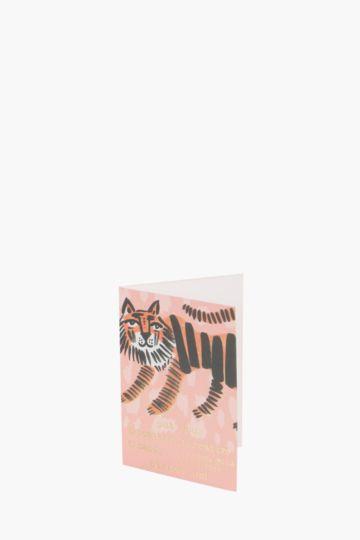 Tiger Mini Card