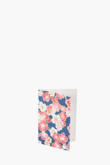 Swan Mini Card