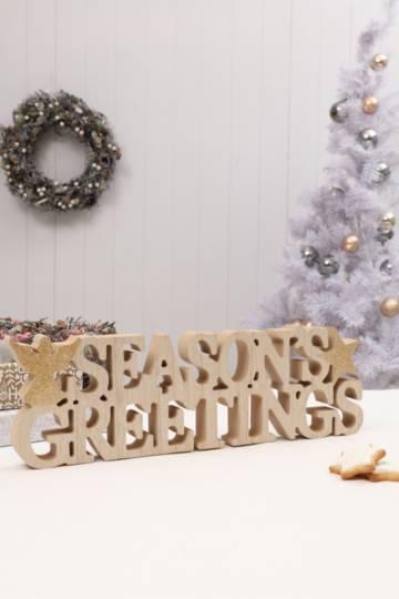 Seasons Greeting Sign
