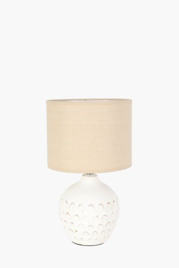 Buy Bedside Lamps Desk Lamps Online Lighting Mrp Home