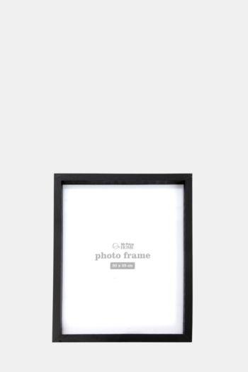 Gallery Photo Frame, 20x25cm