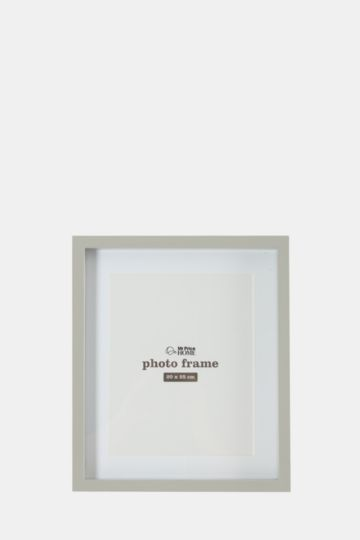 Gallery Photo Frame, 20x25cm