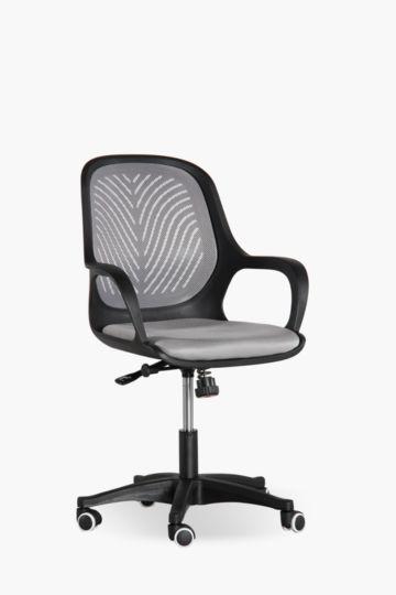 Arizona Office Chair
