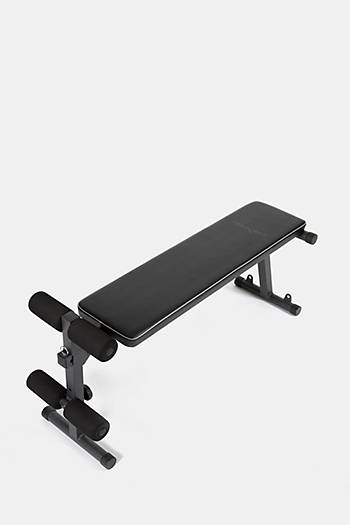 2-in-1 Exercise Bench