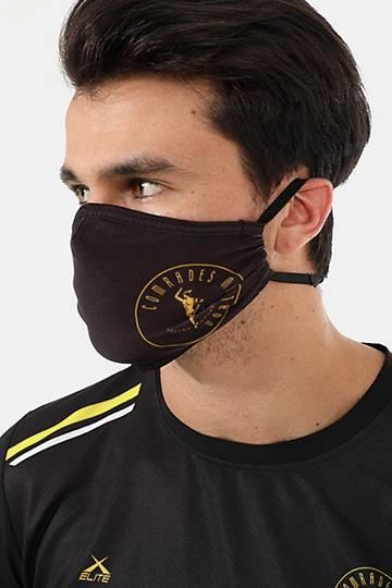 Comrades Washable Fabric Face Mask